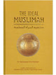 The Ideal Muslimah (Hardcover)