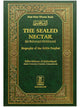 The Sealed Nectar - Biography of The Noble Prophet (SAW) - By Safiur-Rahman Al-Mubarakpuri