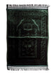 Large Thick Prayer Mat - Velvet