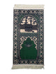 Children's Prayer Mat -  Kaaba Design