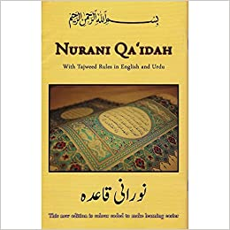 Nurani Qaida - English CC - Islamic Impressions