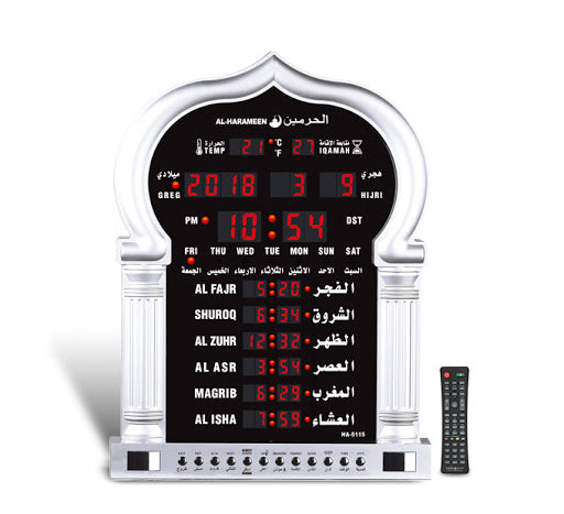 Adhan/Azan/Prayer Time/Alarm Clock Extra Large for Mosque/Hall/Musalla/Hallway with Remote - Islamic Impressions