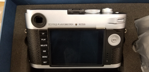 Zenit-M Limited Edition Camera - Silver Demo