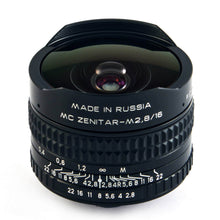Load image into Gallery viewer, Zenitar 16mm f/2.8 Fish-Eye lens for Nikon