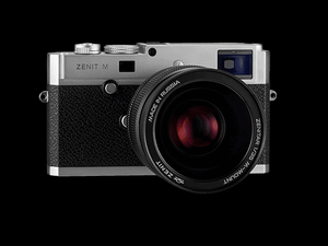 Zenit-M Limited Edition Camera - Silver