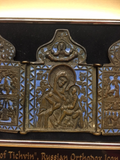 enameled bronze 18th or 19th Century Tikhvin Theotokos triptych with accompanying feasts of the Lord