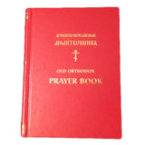 Old Orthodox Prayer Book