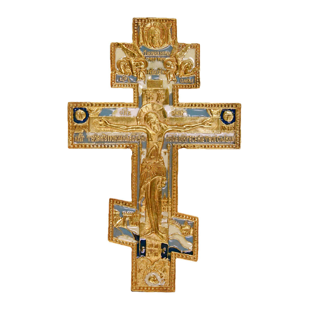 Front view of medium Cross of our Lord