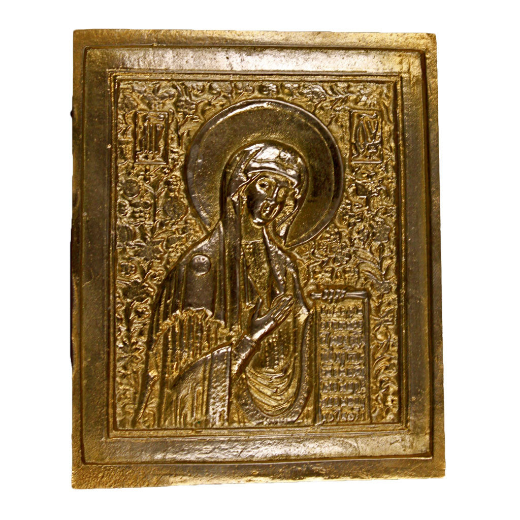 Front view of Supplicating metal icon of The Mother of God