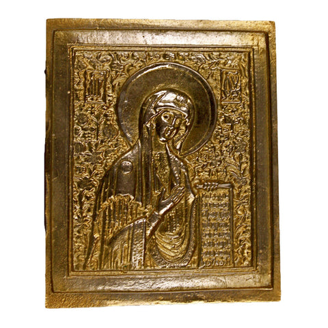 Supplicating Icon of The Mother of God
