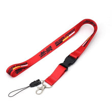Load image into Gallery viewer, Assorted JDM Lanyards