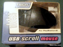 PS2 USB Scroll Mouse  (Boxed) - TheRetroCavern.com  - 1