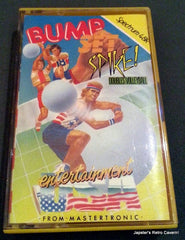 Bump Set Spike! - Doubles Volleyball - TheRetroCavern.com  - 1