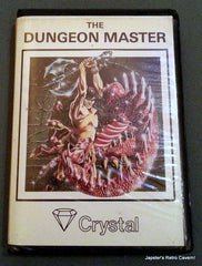 The Dungeon Master - TheRetroCavern.com  - 1
