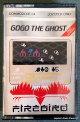 Gogo The Ghost - TheRetroCavern.com  - 1