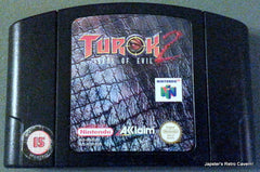 Turok 2 - Seeds Of Evil - TheRetroCavern.com