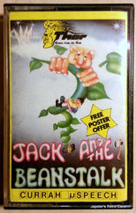 Jack And The Beanstalk - TheRetroCavern.com  - 1