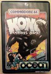 Kong Strikes Back! - TheRetroCavern.com  - 1