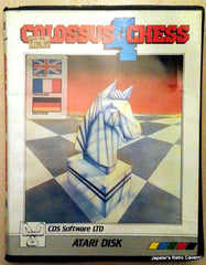 Colossus Chess 4 - TheRetroCavern.com  - 1