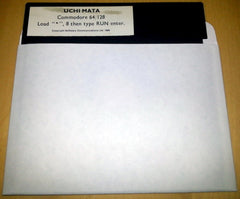Uchi Mata  (DISK ONLY / LOOSE) - TheRetroCavern.com  - 1