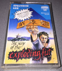 The Way Of The Exploding Fist - TheRetroCavern.com  - 1