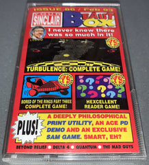 Your Sinclair - Beaut Box - Issue 86 / Feb 93   (Compilation)