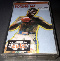 Boxing Manager - TheRetroCavern.com  - 1