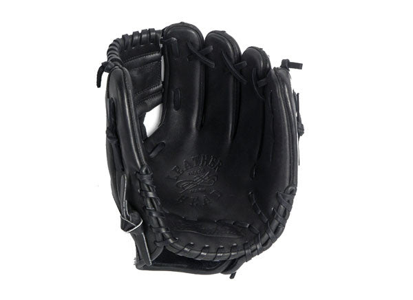 Infield Leather Baseball Glove - Black 11 Inch B-TYB