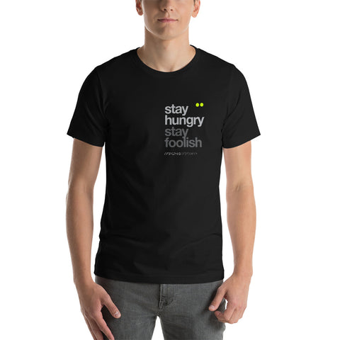 stay hungry stay foolish | t-shirt