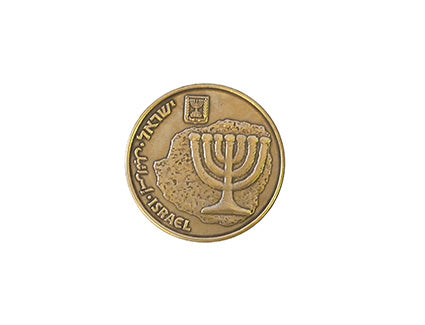 Israeli Coin Collection
