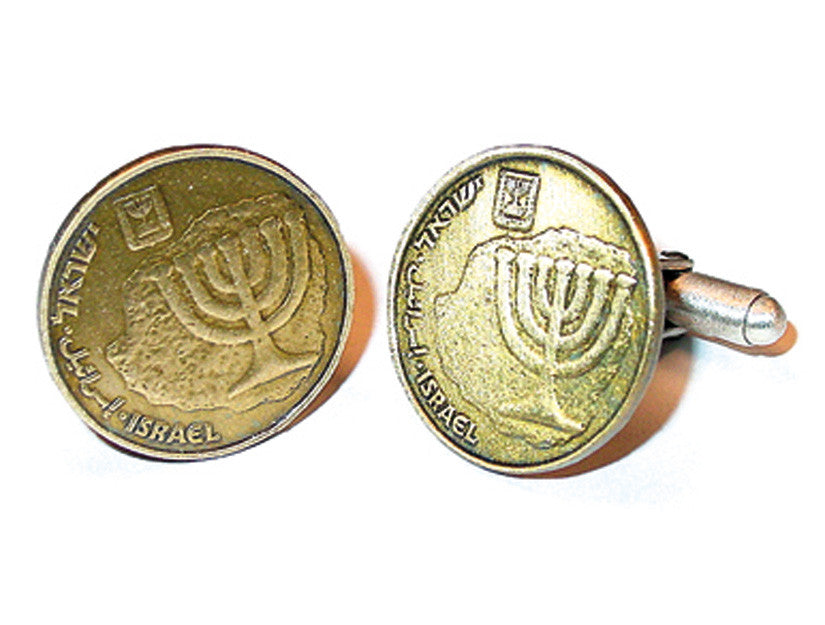 Israeli Coin Cuff Links by Tokens & Icons