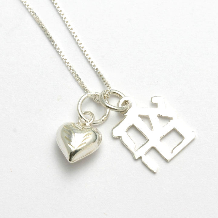 Love Silvers: Sterling Silver Ahava Love Heart Charm Necklace