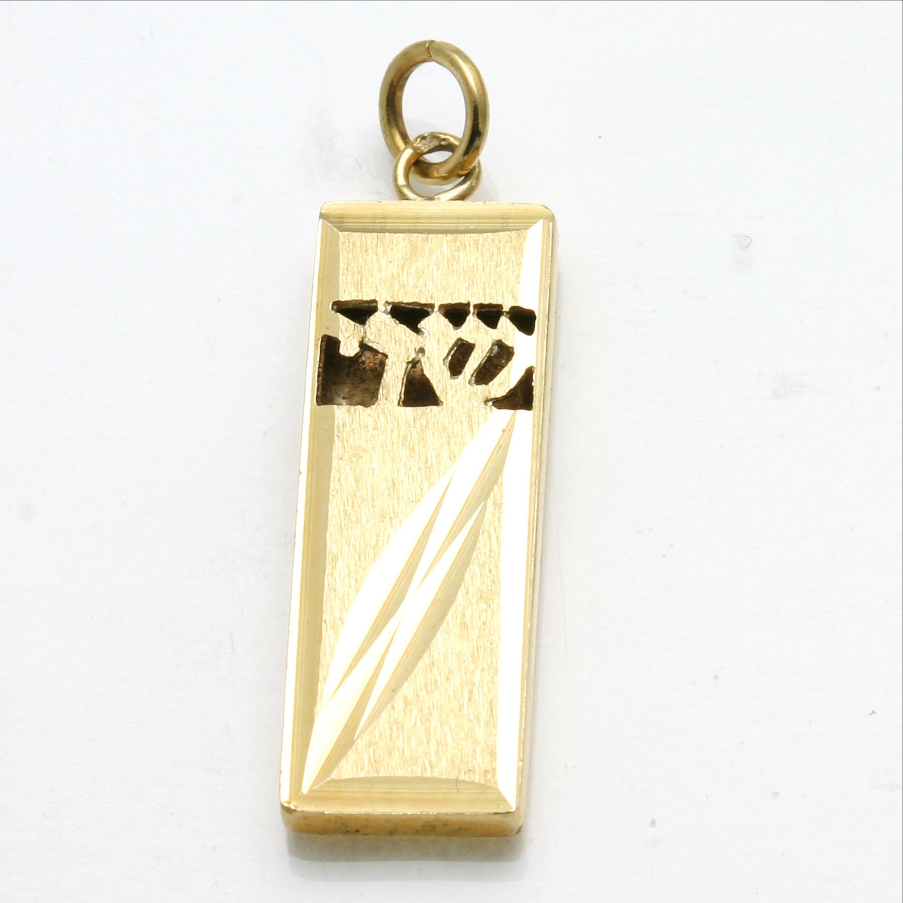 pendant necklace engraving gents rectangle gold yellow rectangular