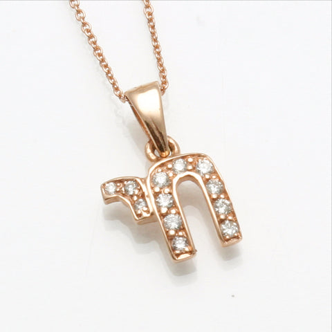 gold diamond yellow pendant necklace chai