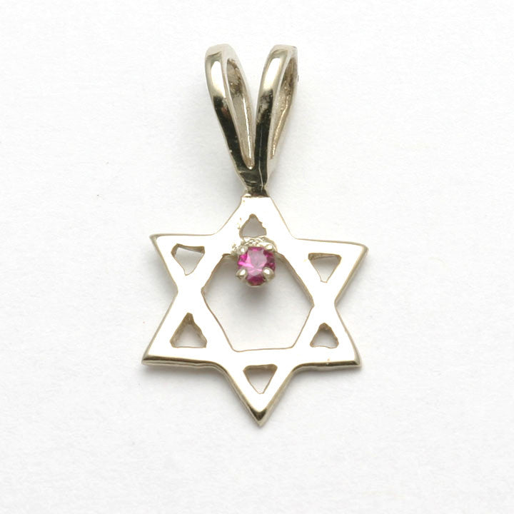 14k white gold star of david pendant red ruby jewelryjudaica aloadofball Image collections