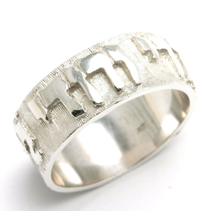 14k white gold ani le dodi jewish wedding band ring thick beloved jewelryjudaica - Jewish Wedding Ring