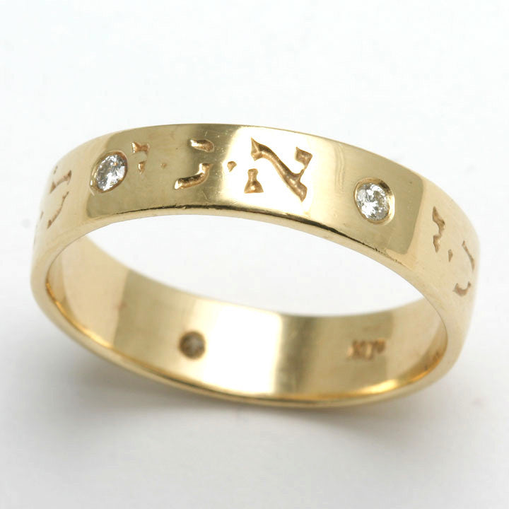 14k yellow gold diamond ani le dodi jewish wedding band ring 45mm jewelryjudaica - Jewish Wedding Ring
