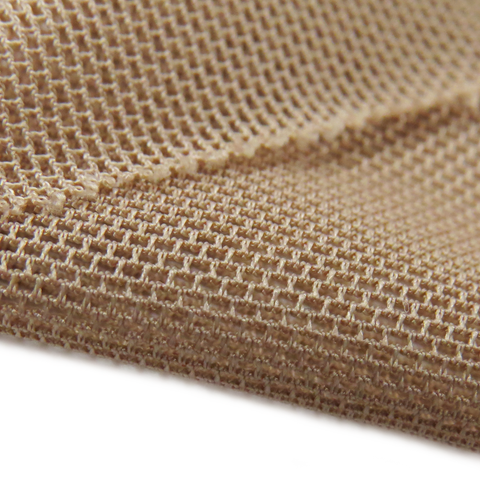 "Nude, Polyester Stretch Mesh - 60"" wide; 1 Yard"