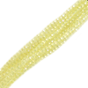 Light Yellow AB, Round Faceted Glass Bead, 3mm; 1 strand