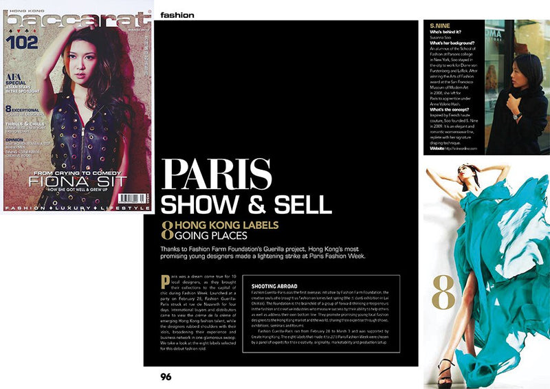 Baccarat magazine, March 2013