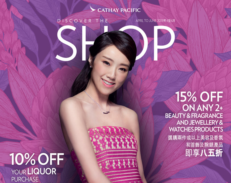 Cathay Pacific Shop Magazine, Cover, April 2018