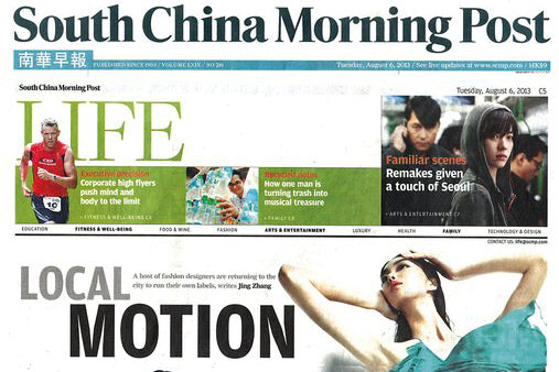 South China Morning Post, 6 August 2013