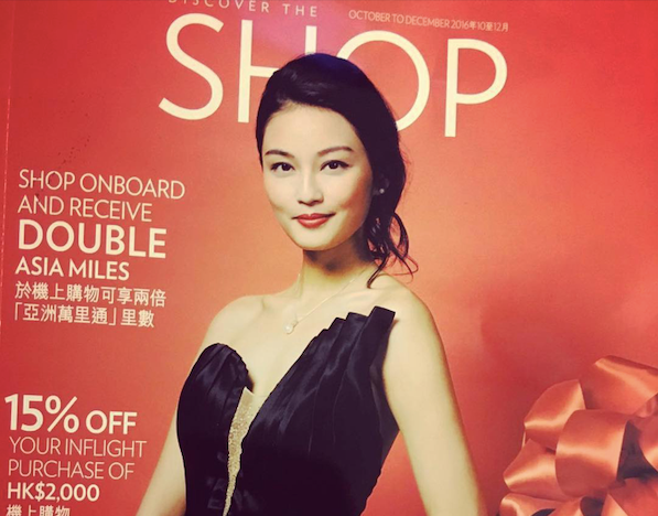Cathay Pacific Shop Magazine, Cover, Dec 2017
