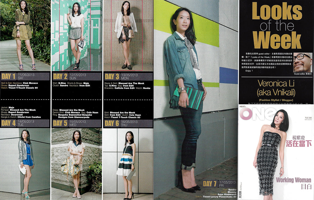 HK Stylist Vnikali in Cate Shirt and Jess Sheer Shirt featured in Wyman Wong's Looks of the Week, 23 May 2013