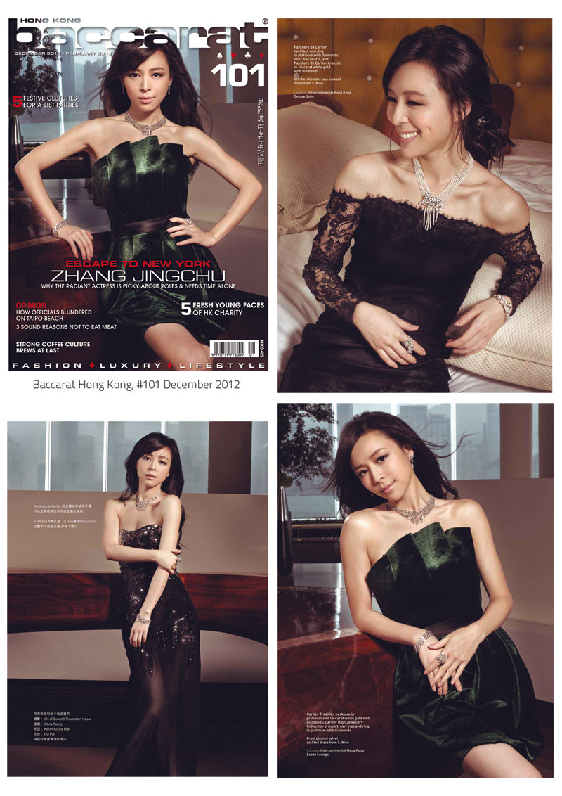 Zhang JingChu in S.Nine featured in Baccarat magazine, December 2012