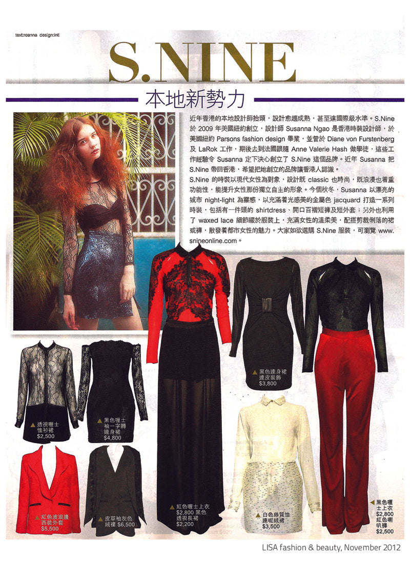 Fall/Winter 2012 Collection featured in Lisa magazine, November 2012