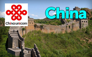 China Prepaid SIM Card: Carrier China Unicom