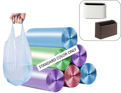 2 x 100 counts - 0.8-1.2 Gallon Small Trash Garbage Bags ( 25 % off! )  - 100 counts @ $9.99