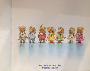 7little mice have fun on the ice