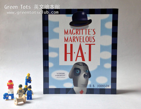 「現代藝術初體驗」Magritte's Marvelous Hat